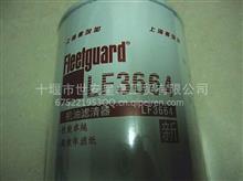 东风康明斯3208  玉柴发动机机油滤芯