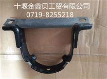东风140传动轴中间支承一体吊架框  22D-02220-A2/22D-02220-A2