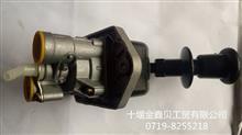 东风天龙/天锦/多利卡F56手控阀总成 3517010-T0100/3517010-T0100