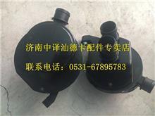重汽曼MC11油气分离器回油管过渡接头/200V98130-0549