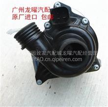 宝马740I M135i发动机水泵/11517632426 11517588885 11517563659