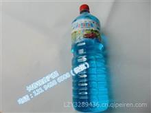 维尔威玻璃水1.5L(铭鑫汽配)/维尔威玻璃水1.5L(铭鑫汽配)