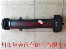 东风天锦引气管总成/1109810-C1200