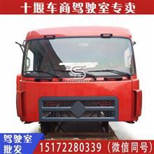 三环征腾T360(精功)驾驶室