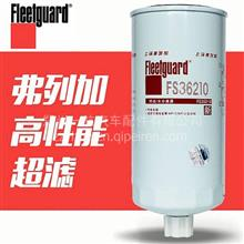 FS36210油水分离器 FS36210/FS36210油水分离器 FS36210