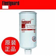 弗列加FS36239燃油滤器器/弗列加FS36239燃油滤器器