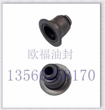 江铃V348发动机气门油封/5C1Q6571AB