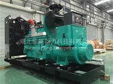 80KW 康明斯柴油发电机组 100KVA 发电机柴油/6BTA5.9