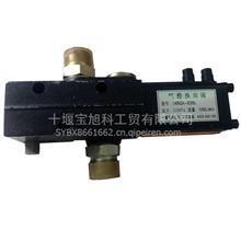 厂家批发东风三环程力新楚风配件气控换向阀86QB13-00010/86QB13-00010
