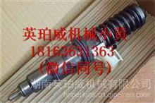 阜宁沃尔沃柴油机组TWD1643GE风扇皮带价格图片/TWD1643GE风扇皮带