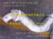 WG9325540622重汽新斯太尔D7B排气管/WG9325540622