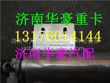 重汽豪沃HOWO驾驶室空调干燥器瓶/重汽豪沃A7T7HT5G驾驶室空调干燥器瓶WG1642820025