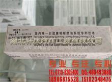 重庆康明斯NT855发动机喷油器油杯