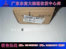 D02108102大柴道依茨气门锁块/D02108102