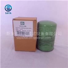 厂家直销机油滤芯250034家电压缩机不锈钢壳油滤芯/250034