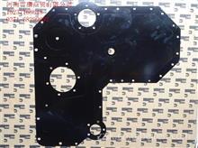 康明斯M11发动机齿轮室盖/3400811X/康明斯M11发动机齿轮室盖/3400811X