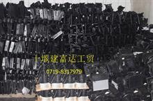 东风 天龙天锦大力神 鼓风机壳体/电机暖风壳体8101010-C0100