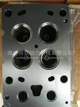 潍柴WP12四气门气缸盖612630040001潍柴气缸盖/612630040001