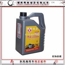 东风商用车天龙天锦 2L原装动力转向助力泵方向机油/DFCV-S11-2L