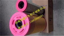 752W08400-6001重汽豪沃T5G空气滤清器/752W08400-6001