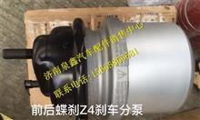 812W50410-6883重汽豪沃T7H制动气室总成/812W50410-6883