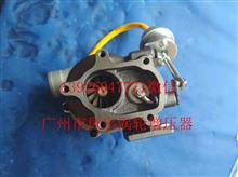 11181001AA02-0000(云内4100) 涡轮增压器/11181001AA02-0000