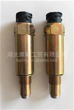 陕汽德龙法士特变速箱 里程表传感器 C03054-21/陕汽德龙法士特变速箱 里程表传感器 C03054-21