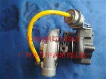 D0702-1118020(玉柴4108)涡轮增压器/D0702-1118020
