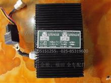 客车电源转换器/DJ7031-6.3-20