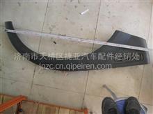重汽王牌欧虎轮罩 翼子板 叶子板原厂配件/842076 842075