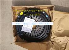 解放J6原厂离合器盖压板压盘总成/1601310BA0H