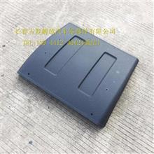 解放J6H挡泥板/8404029-363