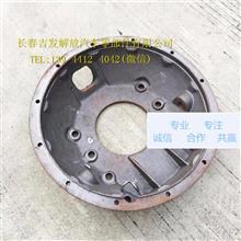 解放变速箱离合器壳 适用解放CA6T138六档箱/1601011-D149