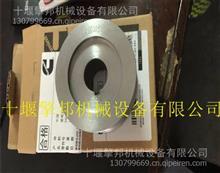 3400880 适用于 康明斯 ISM11 M11 QSM11 发电机皮带轮/3400880