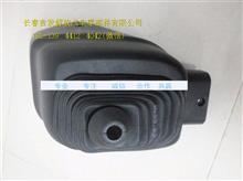 解放骏威 操纵杆护罩下 防尘套胶壳/5305023-A20