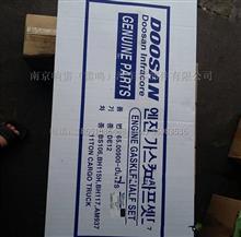 山大宇DE12T,P126TI发动机配件 发动机大修包/65.00900-DE12S