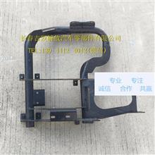 解放J6M原厂配件前轮右挡泥板支架 挡泥胶支架/5103370-40A