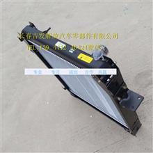 解放J6L水箱 散热器/1301010-Y388