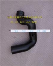 一汽解放奥威原厂 空滤滤芯器到发动机空气管(胶)/1109353-367