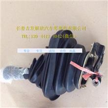 一汽解放配件 J6M原厂变速操纵杆护套及支架总成/1703010-48A