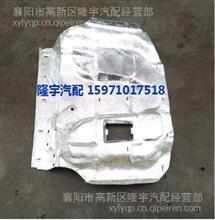 优势供应  东风多利卡 驾驶室下隔热垫隔热棉/Z84010