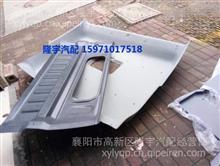 优势供应 东风多利卡驾驶室内饰件  内顶棚装饰板/DN15 多利卡内顶棚装饰板