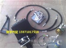 优势供应 东风多利卡 福瑞卡 空调全套压缩机散热器蒸发箱/DN15  多利卡散热器蒸发箱