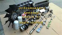西康M11 曲轴位置传感器2872362 山东众友挖掘机/西康曲轴位置传感器2872362 M11发动机