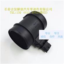 解放虎V空气质量流量计/3602140-C697大柴4DC2