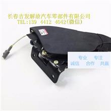 解放虎V手刹拉杆/3508010-D539