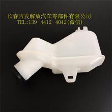 解放离合器油壶/1602100C116