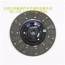 解放配件 中卡小金牛J6L离合器片/1601210A116