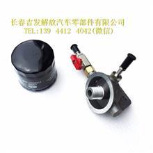 解放气驱尿素滤芯底座/1158020-40W