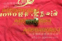 重汽豪沃HOWO轻卡变速箱通气塞总成  豪沃HOWO轻卡配件/24N-01068